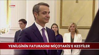 Yunan Basını Yenilginin Faturasını Miçotakis'e Kesti