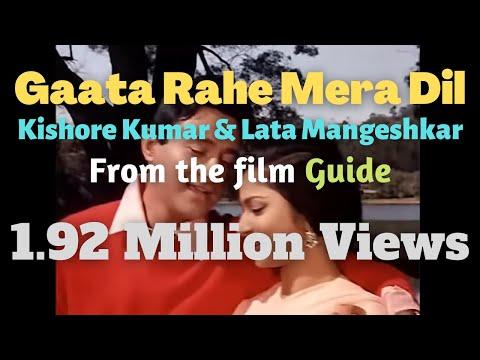 Gaata Rahe Mera Dil | Guide | English Subtitles