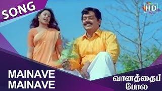 Mainave Mainave HD Song Vaanathaippola