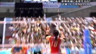 女子WGP2009決勝ラウンド 対オランダ 坂下選手