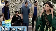 Good Morning Pakistan - 5th July 2017 - Ary Digital