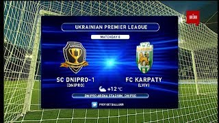 Днепр-1 - Карпаты - 2:0. Обзор матча