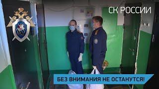 Без внимания не останутся! Владивосток и Омск