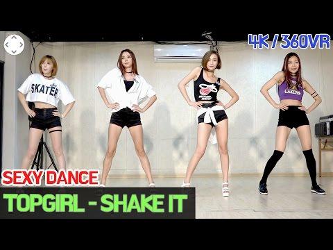 [AfreecaTV VR] 레이싱모델 퍼포먼스팀 '탑걸(TopGirl)' - Shake it [4K] [Sexy Dance] - KoonTV