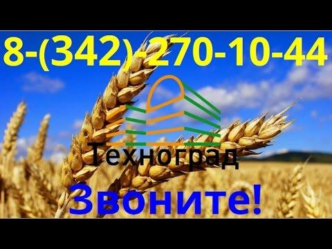 История создания зерносушилки СоСС