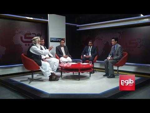 TAWDE KHABARE: Acting Positions Set To Continue / ادامۀ پیش‌