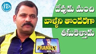Prabhakar About Death Philosophy || Frankly With TNR || Talking Movies With iDream