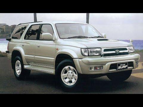 Toyota Hilux Surf 1999 - из грязи в князи!