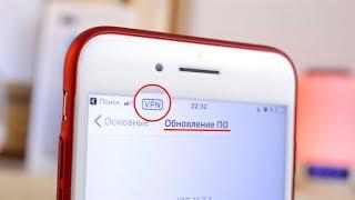 iOS заблокируют в РФ – ЧТО ДЕЛАТЬ? 🇷🇺