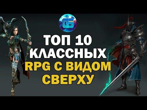 Топ 10 Классных Изометрических RPG о которых вы могли не знать