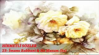 HİKMETLİ SÖZLER - 23. İmam-ı Rabbani & Hz  Masum (ks)