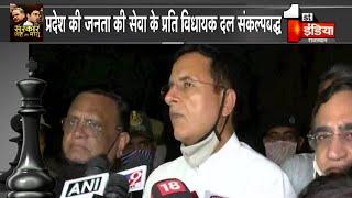 कल 10 बजे कांग्रेस विधायक दल की बैठक में Sachin Pilot को वापस निमंत्रण  :  Randeep Surjewala