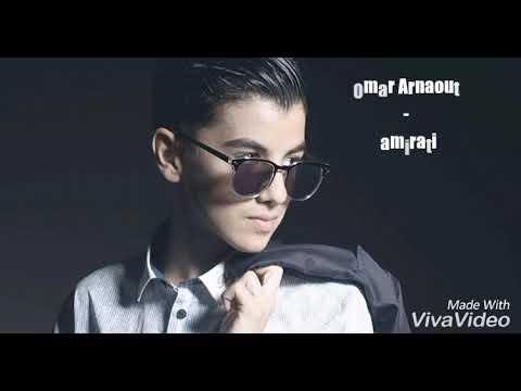 Omar arnaout - Amirati lyrics