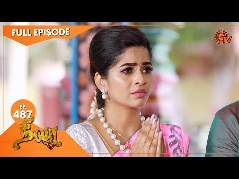 Nila - Ep 487   22 April 2021   Sun TV Serial   Tamil Serial