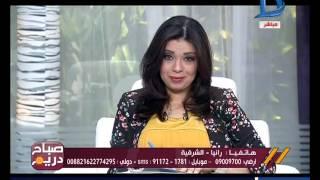 صباح دريم| الحوار الكامل لمى عبد الحميد رئيس مجلس إدارة صندوق التمويل العقاري