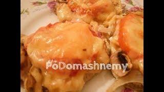 Сочный рецепт отбивных из свинины в духовке с грибами, помидорами и сыром