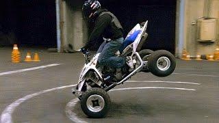 ATV Quad Stunt & Drift