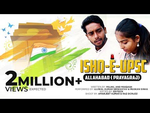 Ishaq-E-Upsc : Allahabad || पढ़ाई और प्यार का संगम || Viral Kalakar