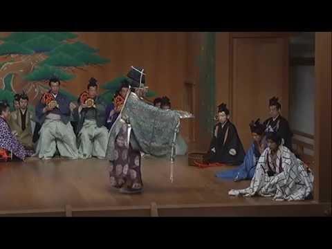Kanze Noh Theatre: Okina