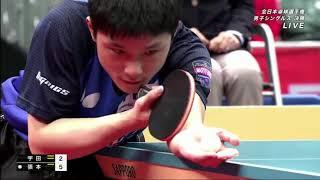2020 All Japan Table Tennis Championships | Men's Single Final | HARIMOTO Tomokazu  VS. UDA Yukiya