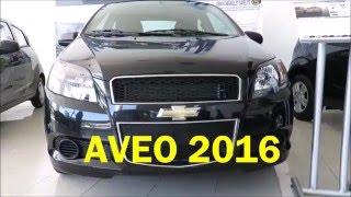 CHEVROLET AVEO 2016, EL AUTO MAS VENDIDO EN MEXICO.(amigos hoy les presento el nuevo chevrolet aveo 2016, ganador por 3 años del auto mas vendido en mexico, es un auto de gran tamaño y bajo costo, y muy ..., 2016-03-10T09:00:57.000Z)