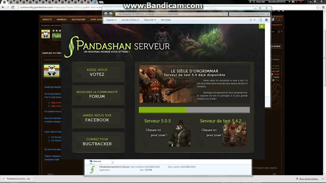 pandashan launcher