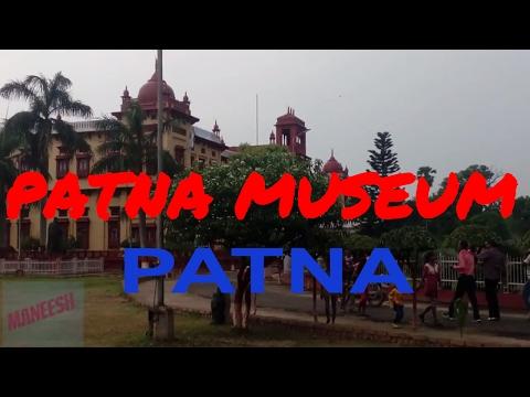 PATNA MUSEUM I Patna I India