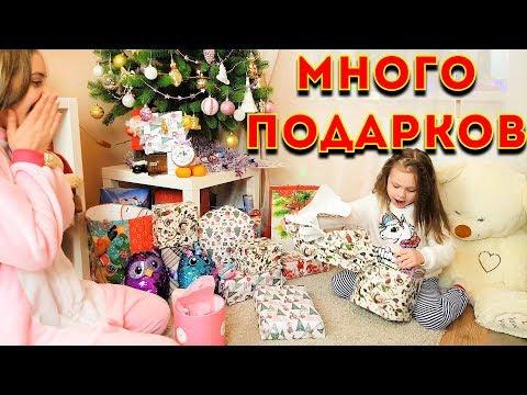 видео: КВЕСТ ЧЕЛЛЕНДЖ Милана и Лика не Хотят Делиться Новогодними Подарками РАСПАКОВКА