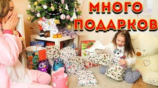 QUEST CHALLENGE of Milanа and Lika don't Want to Share Christmas Gifts UNBOXING