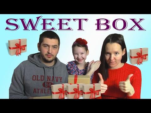 Открываем Сладости Свит Боксы // Sweet Box // Распаковка сладостей // Видео для детей