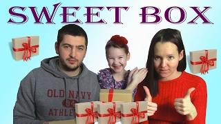 Открываем Сладости Свит Боксы Sweet Box
