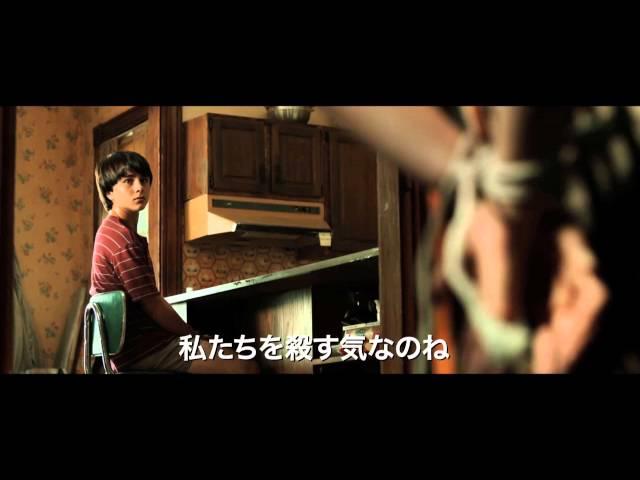 長谷川博己がナレーション!映画『とらわれて夏』予告編