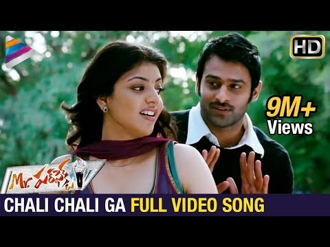 Thumbnail: Mr Perfect Movie Songs | Chali Chali Ga Song | Prabhas | Kajal Aggarwal | Afternoon Delight