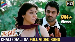 Mr Perfect Movie Songs | Chali Chali Ga Song | Prabhas | Kajal Aggarwal | Afternoon Delight