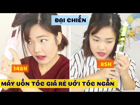 ĐẠI CHIẾN 2 Máy uốn tóc giá rẻ   148k hay 85k   máy uốn tóc xoay tự động hay máy uốn 360?