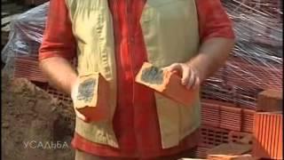 Строительство домов из кирпича. Виды кирпича и этапы строительства. видео 2