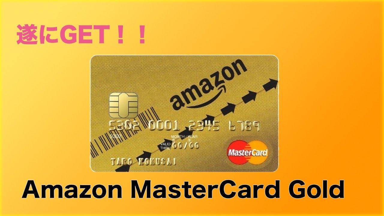 Mastercard Gold Matkavakuutus