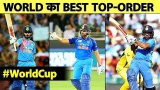 जानिए कैसे VIRAT, ROHIT और DHAWAN की तिकड़ी जिताएगी Team India को WORLD CUP