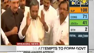 Karnataka alliance politics: Congress makes alliance offer to JDS