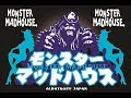 IT'S ALL IN MY HEAD- karlos Borloff Monster Madhouse