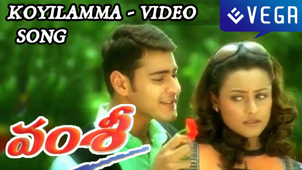 Nuvvila movie video songs free download.