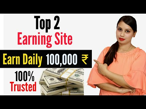 top-2-earning-site-in-india-2020-|-best-mobile-trading-app-in-hindi-|-100%-trusted