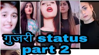 Gujari status ! kisi se darte na gujjar sher! ! Download tik tok video know !