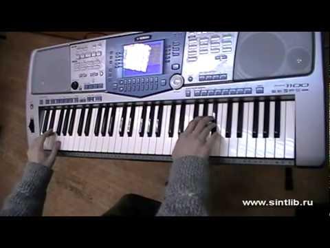 Смуглянка игра на синтезаторе