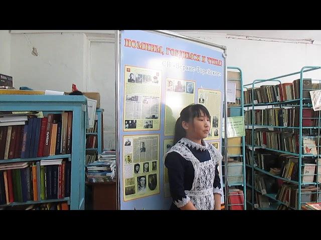 Изображение предпросмотра прочтения – Адисажапова читает произведение «Атака» К.М.Симонова