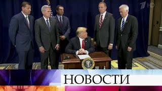 В США обвиняют жительницу Санкт-Петербурга в попытке повлиять на промежуточные выборы в Конгресс.