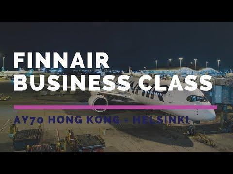 Finnair A350 Business Class AY70 Hong Kong - Helsinki Flight Report - 2017 JUL 芬蘭航空商務艙飛行報告