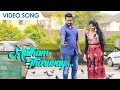 Seraph Malayalam Movie Song | 2018 | Latest Malayalam Release | Jeslin , Athira Sajeev