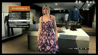 【GTA5】初めてのオンライン(♡ゝ◡◗)☆゚。 ◦ ◦【実況】【まこと(生放送主)】【part2】