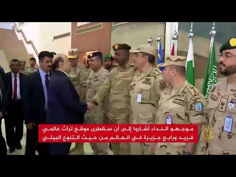 بن دغر: اليمنيون فقراء لكنهم يدافعون عن سيادتهم  - 22:21-2018 / 5 / 11